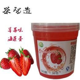 茶智造 草莓味海藻蛋缩略图