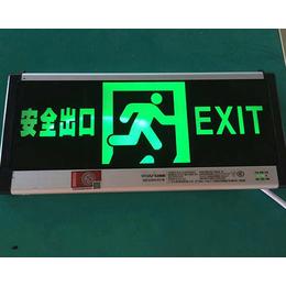 酒店应急标志灯|太原应急标志灯|飞胜灯饰(查看)