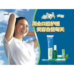 广州市番禺区安利牙膏销售番禺区安利专卖店位置安利送货