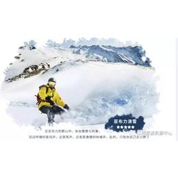 哈尔滨 中国雪乡 亚布力双飞6日游