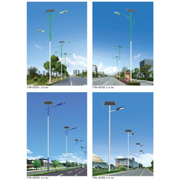 4米太阳能路灯灯杆|张公镇太阳能路灯|太阳能草坪灯欧可光电