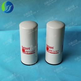 弗列加FF5687柴油滤芯FF5687