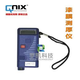 德国QNix手持式7500金属漆膜测厚仪