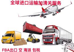 意大利家具进口海运到深圳一般贸易报关