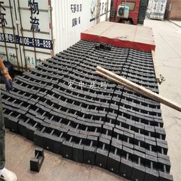 吉林延边铸铁砝码二十五公斤带调整腔砝码