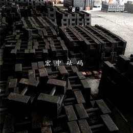 河北唐山提手砝码20千克电梯砝码