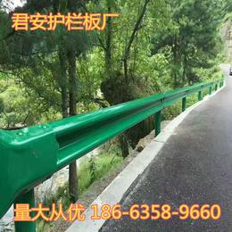 公路波形梁钢护栏出厂单价 现货护栏板咨询