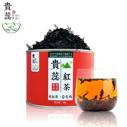 贵州贵蕊 梵净山云雾红茶小罐装高山好茶功夫茶 薯香甘甜浓香型