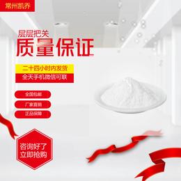 厂家直销远成优质硫酸粘杆菌素价格优惠现货供应