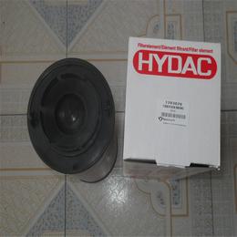 正丰供应0330R005BN4HC贺德克液压滤芯