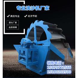 小型洗沙机械 砂石分离机 螺旋洗砂机 轮式洗砂机价格