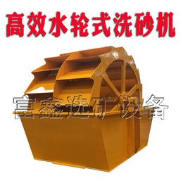 山东青州洗砂机 轮式高效洗砂机 石英砂洗砂机生产厂家