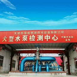 天津潛水泵熱水泵選型 潛熱水泵廠家介紹 井用潛熱水泵