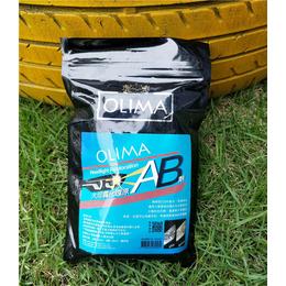 大灯雾化修复剂品牌-大灯雾化修复剂-OLIMA性价比高