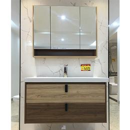 益高卫浴pc002浴室柜