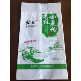供应东营小麦粉包装 石磨面粉包装 厂家定制生产