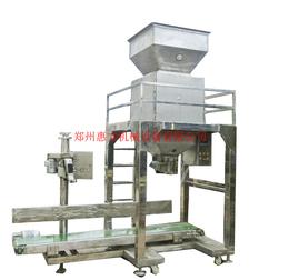 郑州惠文机械 肥料包装机 肥料包装秤可定制肥料包装机