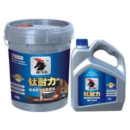 车用润滑油、豪马克润滑油、钛耐力车用润滑油
