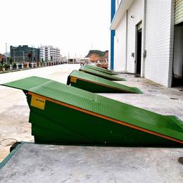 8吨登车桥 德阳市电动调节版设计 货台装卸过桥制造