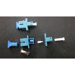 重庆SC-LC转接适配器、SC-LC转接适配器、合康双盛