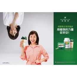 滁州安利中国日用品有限公司