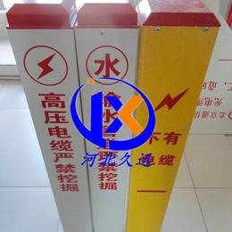 燃气管道玻璃钢标志桩a燃气管道玻璃钢标志桩规格