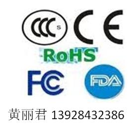 无人机投标报告质量检测报告CE认证ROHS认证缩略图