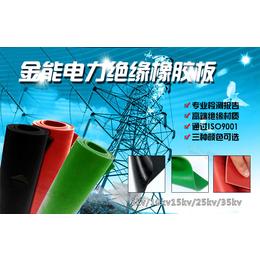 河南绝缘胶垫厂家 金能电力全国发货