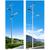 太阳能道路灯报价-太阳能道路灯-太原亿阳照明公司(查看)缩略图1