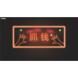 山西霓红灯哪家好-霓红灯-山西弛立光电科技公司(查看)