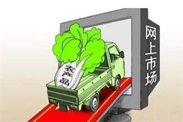中国农村电商市场现状及发展前景分析