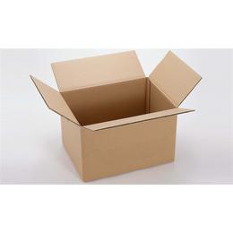 纸盒-包装纸盒厂-熊出没包装(推荐商家)