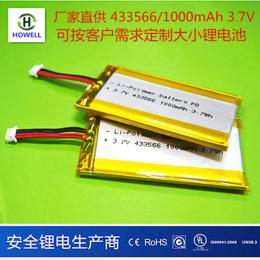 鸿伟能源433566聚合物锂电池1000mAh平板电脑锂电池缩略图