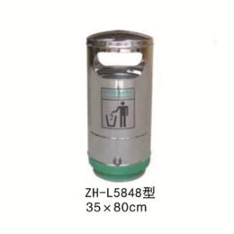 ZH-L5848垃圾桶