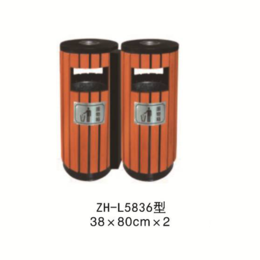 ZH-L5836垃圾桶