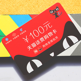 网络电话话费购物促销卡系统可以层层下分佣金专搭建