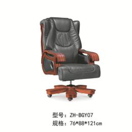 ZH-BGY07转椅