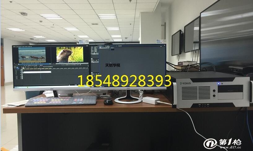编辑视频的电脑配置 EDIUS视频编缉系统 4K非