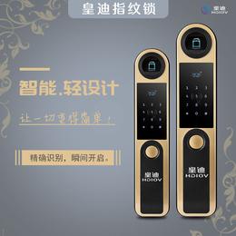 皇迪家用智能锁 深圳智能锁厂家直销指纹锁 刷卡锁