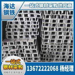 建筑用材槽钢供应批发商家
