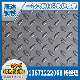 吉安不锈钢花纹板销售 建筑工程使用乐平花纹板