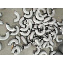 宁夏厂家供应180度长半径304不锈钢国标对焊弯头