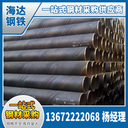 江西螺旋管规格齐全批发下单优惠海达螺纹钢