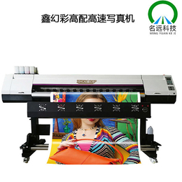 写真机厂家(图)-压电写真机-重庆写真机