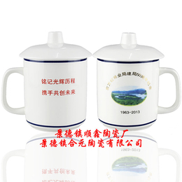 单位办公杯加字定做  景德镇办公茶杯