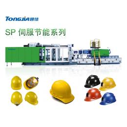 安全帽生产设备 安全帽生产机器械 安全帽注塑机设备供应商