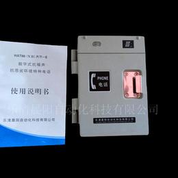 乐清晨阳HAT86-E型数字抗噪声电话机