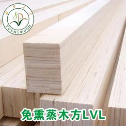 ?胶合板木方多层板木方免熏蒸木方LVL制作工艺