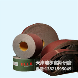 韩国鹿牌Xa167砂带厂家 木材金属打磨 经济型