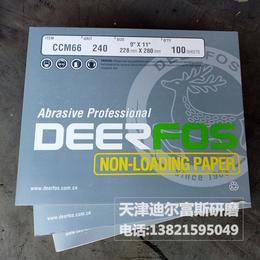 韩国鹿牌干磨砂纸ccm66木工油漆原子灰打磨方砂纸厂家批发